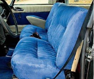 Передний ряд сидений модели DS (у модели ID сидение сплошные )