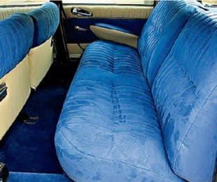 Задняя ряд сидений