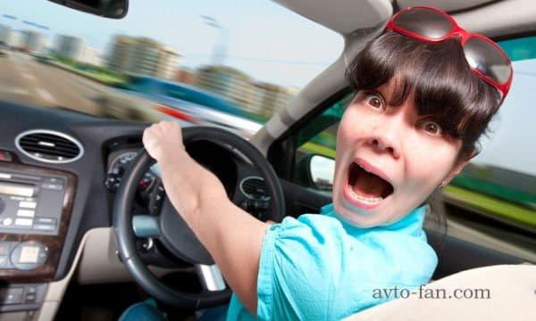 Отказали тормоза - постарайтесь не пасть в панику