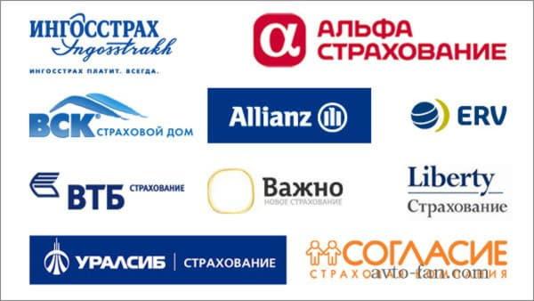 Крупные страховщики России
