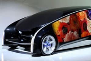 Автомобили 2014