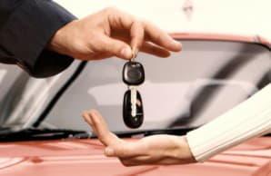 Ключи от автомобиля взятый в кредит