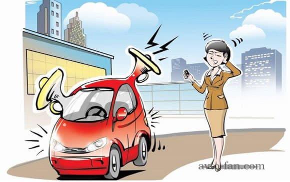Сигнализация на автомобиле
