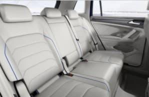 Расположение задних сидений