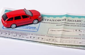 Страховые компании намерены устанавливать жучки в автомобили клиентов