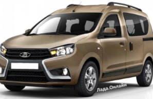 """Вазовский """"каблучок"""" Lada Van может появиться уже в следующем году"""