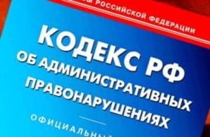 Потянет ли среднестатистический российский автомобилист штрафы нового КоАП